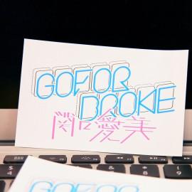 関口愛美「Go for Broke」ロゴ